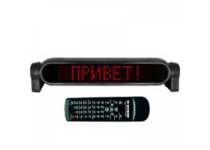 Автомобильная светодиодная табличка для сообщений и рекламы