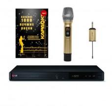 Караоке комплект LG DP547H плюс радиомикрофон + 1000 песен
