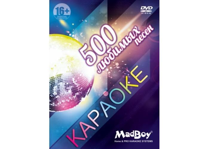 Караоке Madboy MFP-1000X