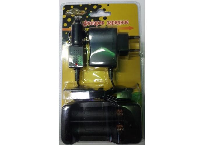 Зарядное устройство на акб 18650